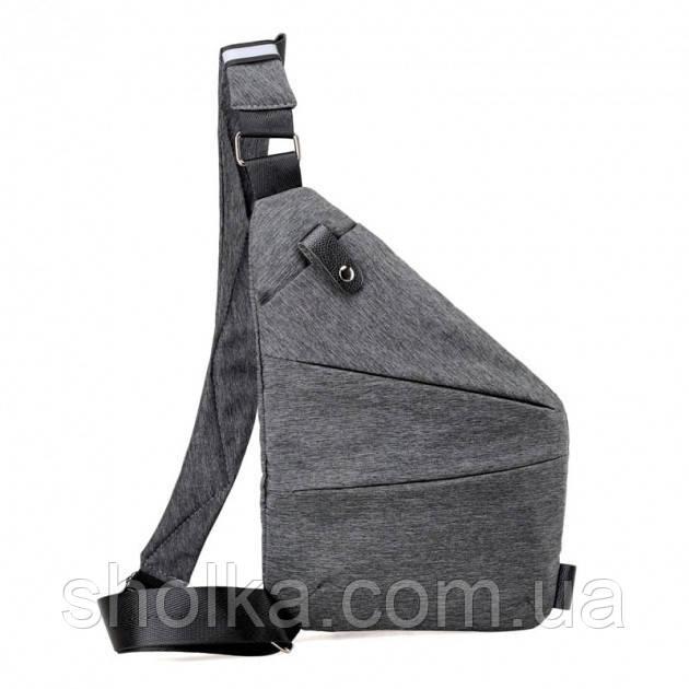 Мужская сумка Cross Body (черная, серая)