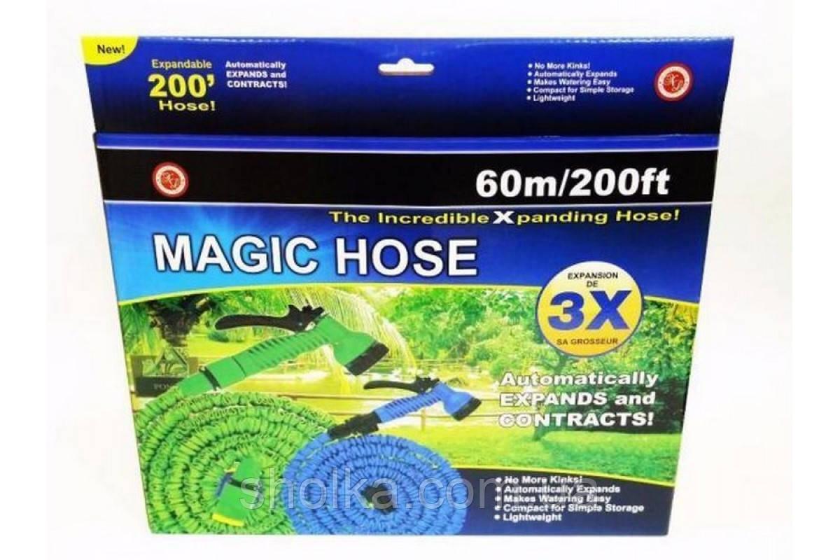 Поливочный Шланг Magic xHose 60m/200ft