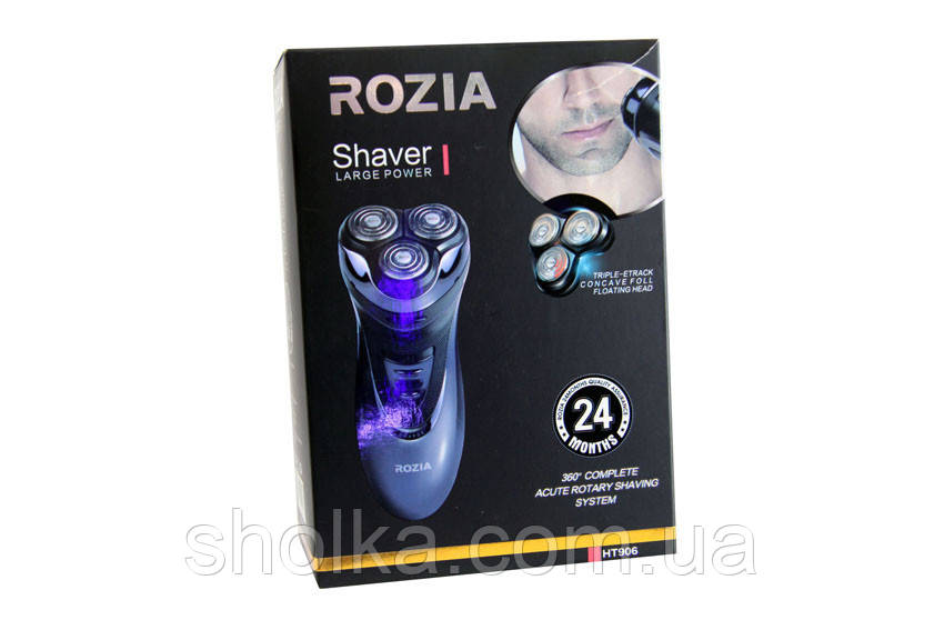 Электробритва Rozia HT906