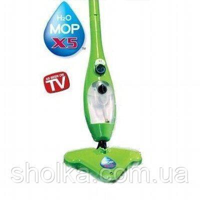 Швабра для уборки дома.Паровая швабра H2O Mop X5