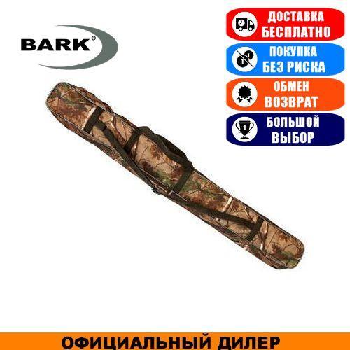 Чехол для удилищ Барк 1,50м