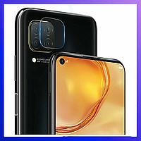 Huawei P40 lite захисне скло на камеру \ защитное стекло для камеры