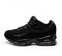 Nike Air Max 95 Black