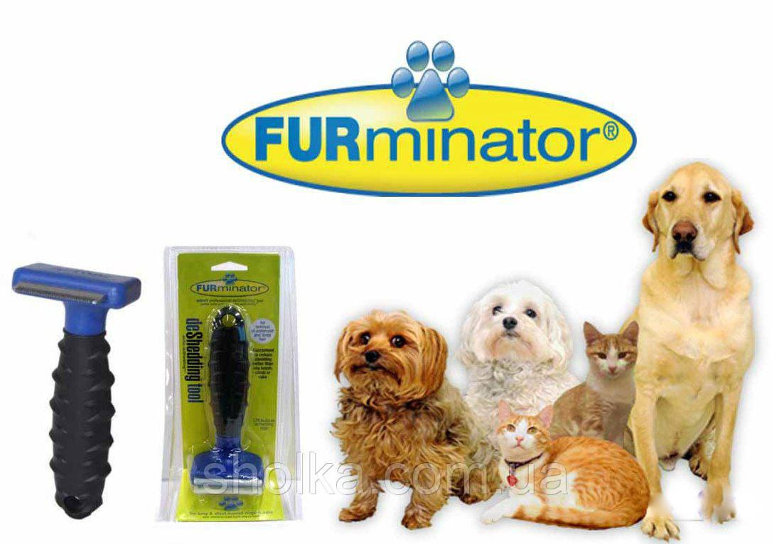 Фурминатор Furminator для расчесываниядомашних животных