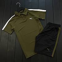 Комплект мужской Puma Футболка поло + Шорты летний хаки | Спортивный костюм летний с лампасами