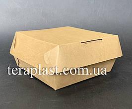 """Коробка для бургеров, сендвичей """"Миди"""" 110х110х65 мм (Крафт)"""