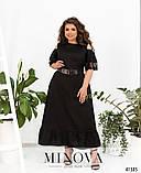 Летнее черное платье из коттона длинное батал Размеры: 50.52.54.56.58.60, фото 2