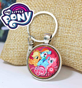 Брелок My Little Pony с тремя пони