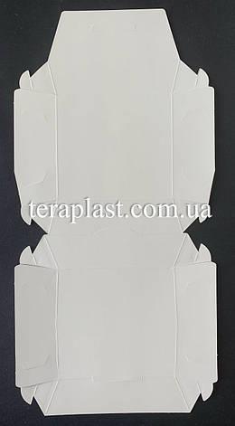 """Упаковка """"Мини"""" для бургеров 100х90х60 мм (Белая), фото 2"""