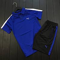 Комплект мужской Puma Футболка поло + Шорты летний синий   Спортивный костюм летний с лампасами, фото 1