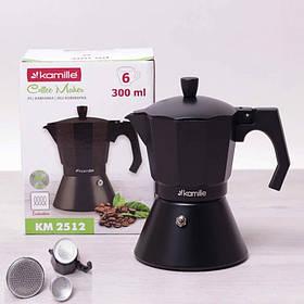 Кофеварка гейзерная Kamille 300 мл (6 порции) алюминиевая с широким индукционным дном КМ 2512