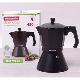 Кофеварка гейзерная Kamille 450 мл (9 порции) алюминиевая с широким индукционным дном КМ 2513