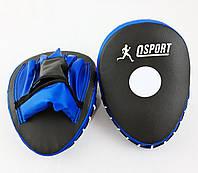 """Лапи """" боксерські (для боксу) гнуті з кожвинила ОSPORT (FI-0123)"""