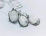 Срібний набір з білим опалом Ностальгія, фото 6