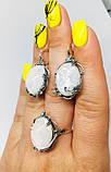 Срібний набір з білим опалом Ностальгія, фото 7