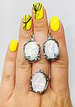Срібний набір з білим опалом Ностальгія, фото 8