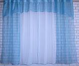 Кухонный комплект №17, шторки с ламбрекеном. Цвет голубой с белым., фото 3