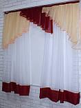 Кухонная занавесь, шторки с ламбрекеном. Цвет янтарный с бордовым. На карниз 1,5-2м. №49, фото 4