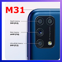 Samsung Galaxy M31, защитное стекло на камеру \ для камеры