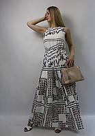 Летнее легкое длинное платье-сарафан белое турецкое ЛЮКС-качество стильное молодежное с брендовым принтом 38 (M)
