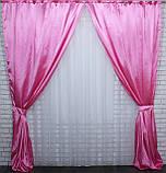 Комплект готовых штор из атласа. Цвет розовый. №05, фото 2