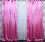 Комплект готовых штор из атласа. Цвет розовый. №05, фото 3