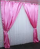 Комплект готовых штор из атласа. Цвет розовый. №05, фото 5