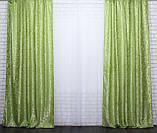 """Комплект готовых жаккардовых штор """"Вензель"""",цвет салатовый. Код 297ш, фото 4"""