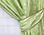 """Комплект готовых жаккардовых штор """"Вензель"""",цвет салатовый. Код 297ш, фото 5"""