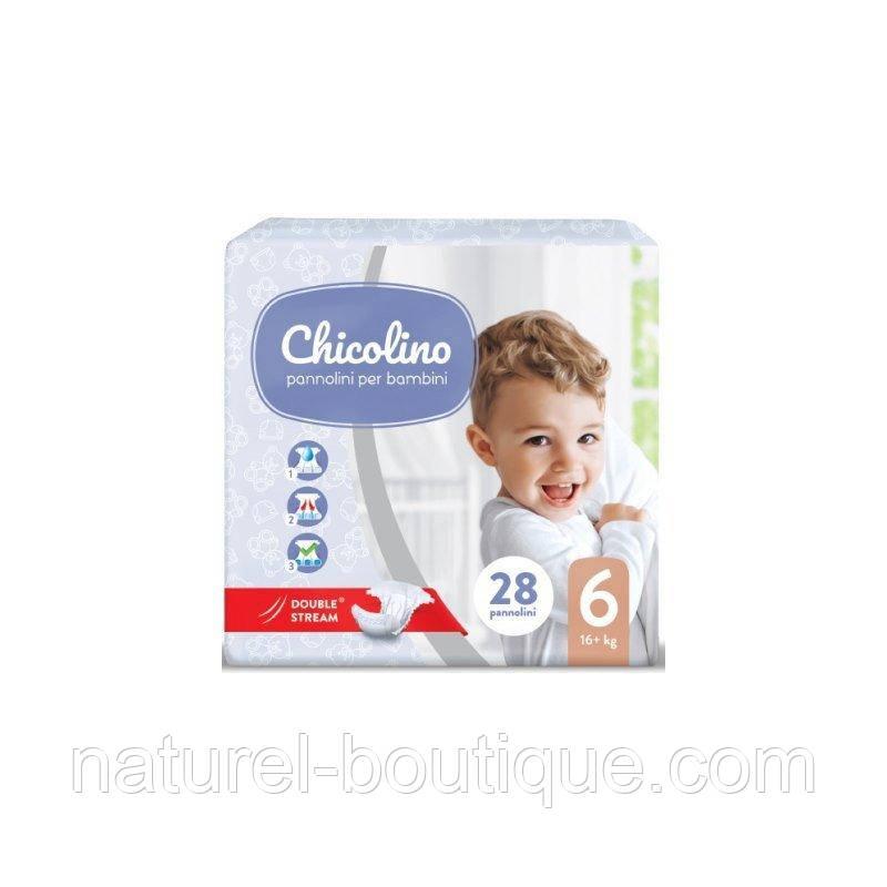 Подгузники детские Chicolino Medium 6 (16+ кг) 28шт