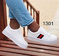 Женские белые кроссовки,кеды на толстой подошве, фото 1