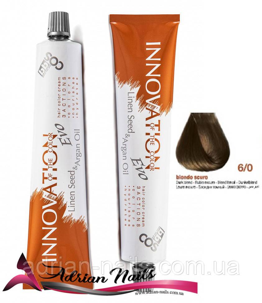 Профессиональная стойкая крем-краска для волос - BBCOS -  6/0, 100мл