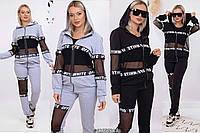 Модный костюм тройка спортивные брюки, топ и кофта /разные цвета, 42-48, ST-62558/