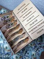 Шкатулка для грошей.