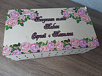 Скринька для грошей з кольоровим друком. Відмінний подарунок на весілля, річницю або день народження, фото 1