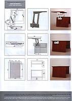 Механизмы для столов и диванов и кроватей
