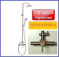 Душевая система со смесителем для душевой кабины с верхним и ручным душем Mixxus SUS-003-J SUS304