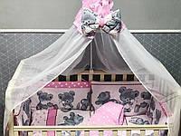 Набор в детскую кроватку из 9 предметов ( балдахин, подушка, простынь, одеяло, бортики, карман-органайзер )
