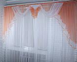 Ламбрекен №52 на карниз 3 метра ,цвет персиковый, фото 2