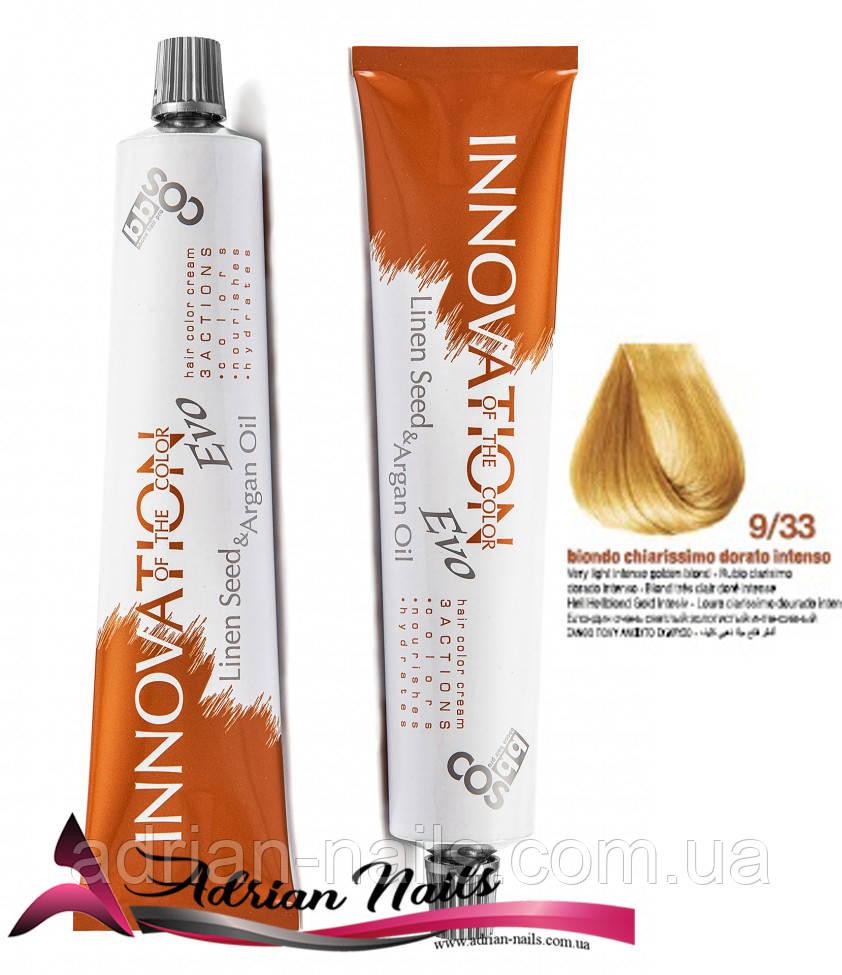 Профессиональная стойкая крем-краска для волос - BBCOS -  9/33, 100мл