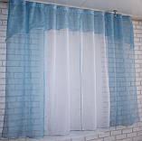 Кухонный комплект №17, шторки с ламбрекеном. Цвет голубой с белым., фото 2