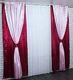 Комплект декоративных портьер, цвет бордовый с розовым  005дк, фото 4