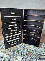 Ярмарок Майстрів Еко-скринька Сімейний бюджет. Скарбничка для грошей, фото 1