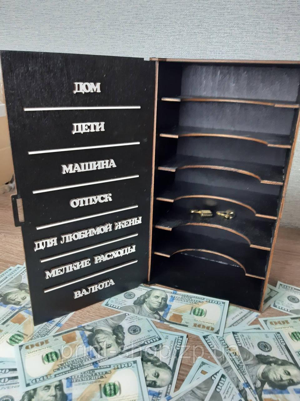 Ярмарок Майстрів Еко-скринька Сімейний бюджет. Скарбничка для грошей
