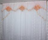 Ламбрекен на карниз 2.5м.модель №93 , цвет персиковый с белым, фото 2