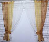 Комплект кухонные шторки с подвязками №54 Цвет кофейный с янтарным, фото 2