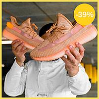 Мужские кроссовки Adidas Yeezy Boost 350 V2 Clay (Оранжевый) Реплика ААА Класс