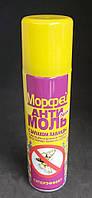 Аэрозоль от Моли с Запахом Лаванды Морфей 150 мл Антимоль