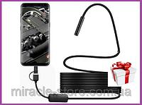 Камера эндоскоп с кабелем на 2 метра 7 мм USB micro USB с подсветкой.ОРИГИНАЛ