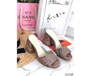 Сабо кожаные Nina_Mi на каблуке, 36